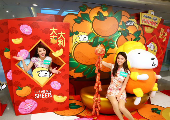 At Shatin center Shewsheep had too many orange ,so he became an orange.
